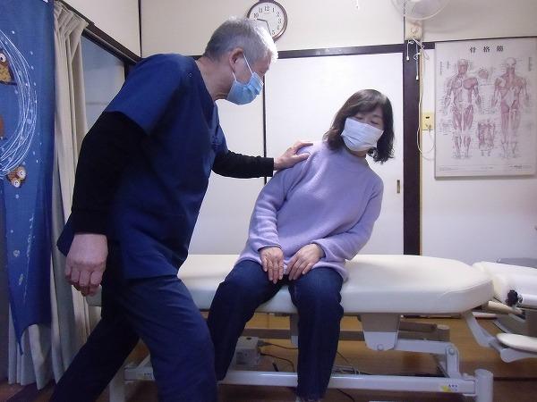 体幹の検査